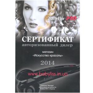 """Компания """"Искусство красоты"""""""
