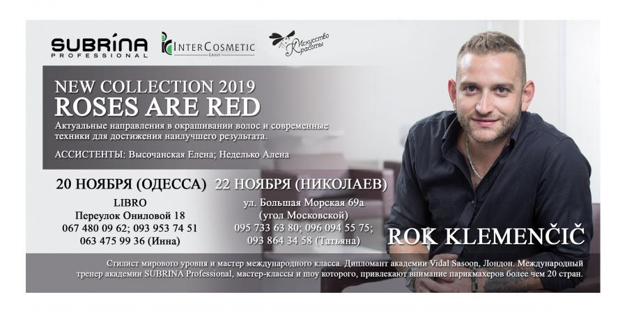 Рок Клеменчич  c New collection 2019 ROSES ARE RED