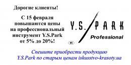 Спешите приобрести инструмент Y.S.Park по выгодной цене