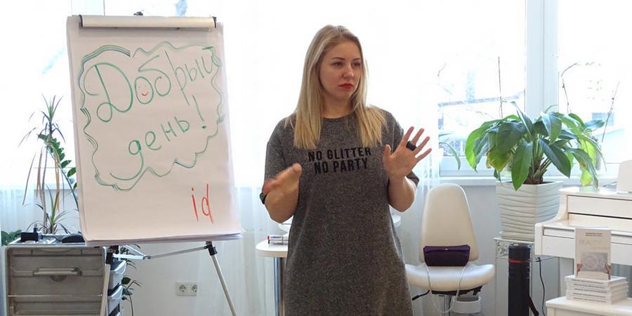 Бизнес-тренер Жаннет Падалка: принципы успешной работы салона красоты