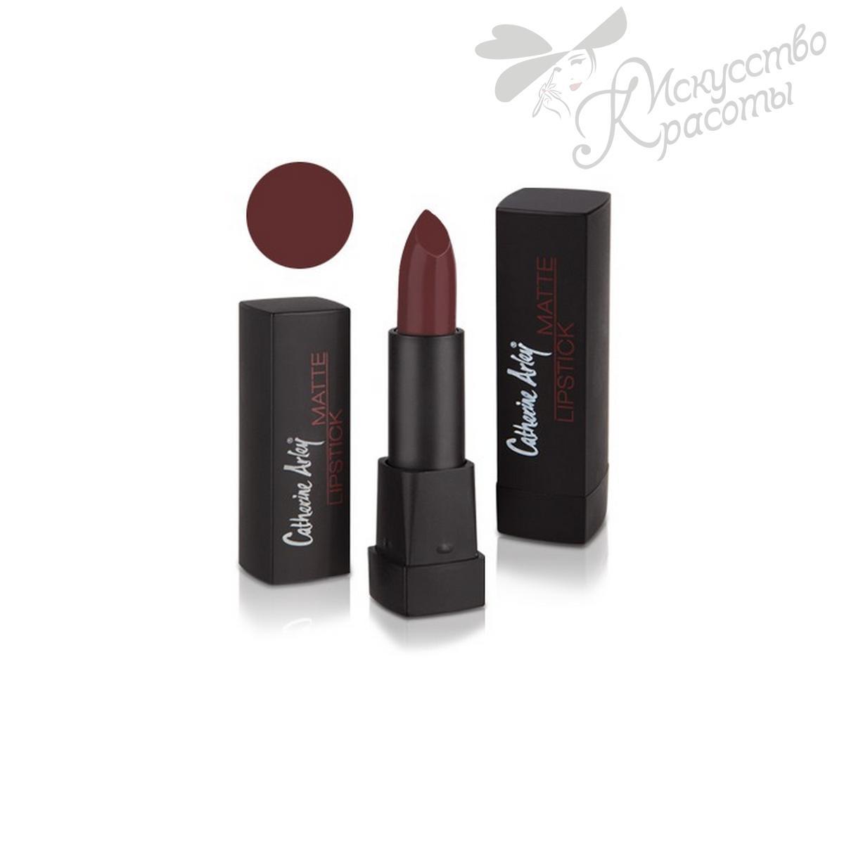 Помада для губ матовая Catherine Arley Matte Lipstick М01
