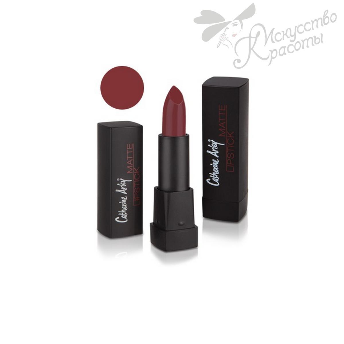 Помада для губ матовая Catherine Arley  Matte Lipstick М02