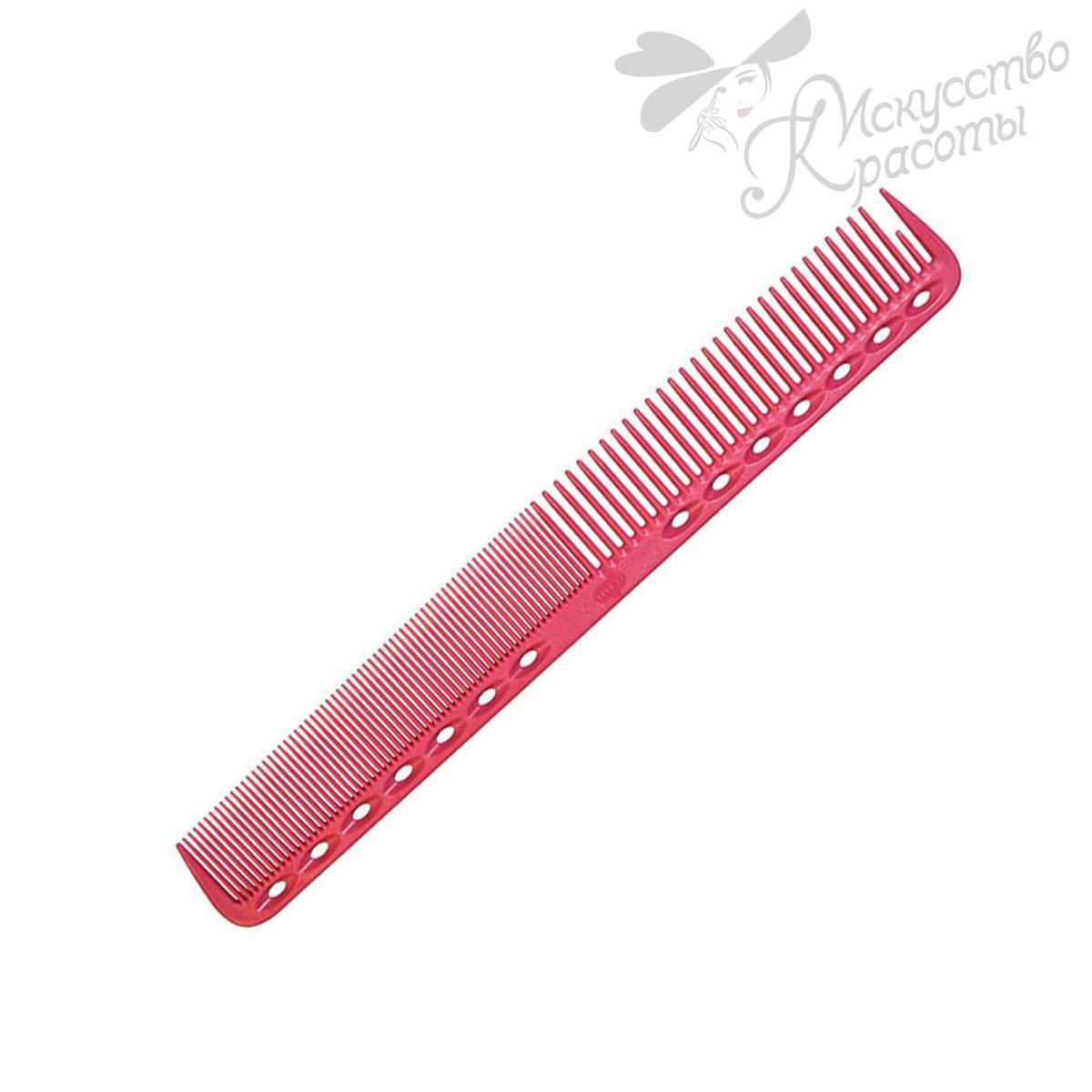 Расческа для стрижки 339 pink Y.S. Park