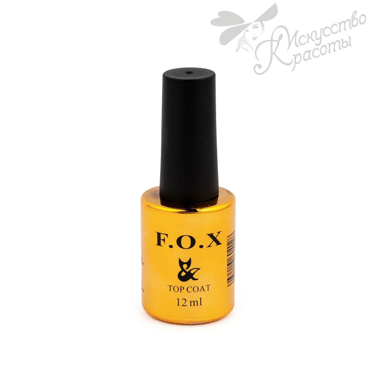 Топовое покрытие для ногтей Top Strong FOX  12 мл