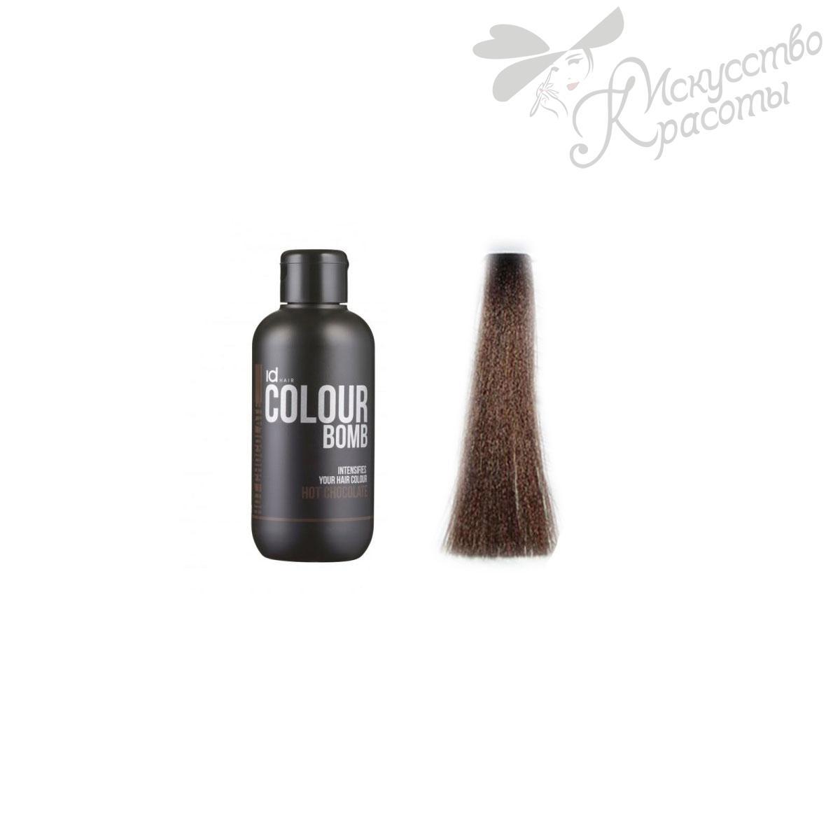 Оттеночный бальзам Colour Bomb ID Hair hot chocolate 250 мл