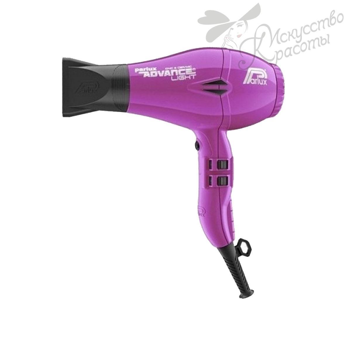 Фен для волос фиолетовый Parlux ADVANCE LIGHT 2200W