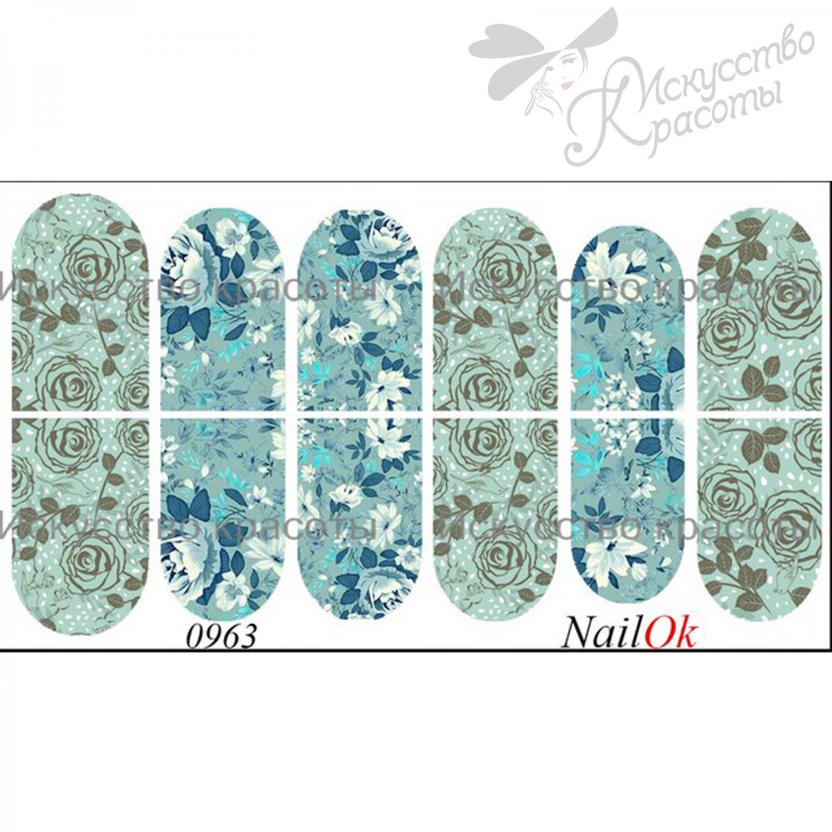"""Наклейка для ногтей """"Цветы"""" Nail OK"""