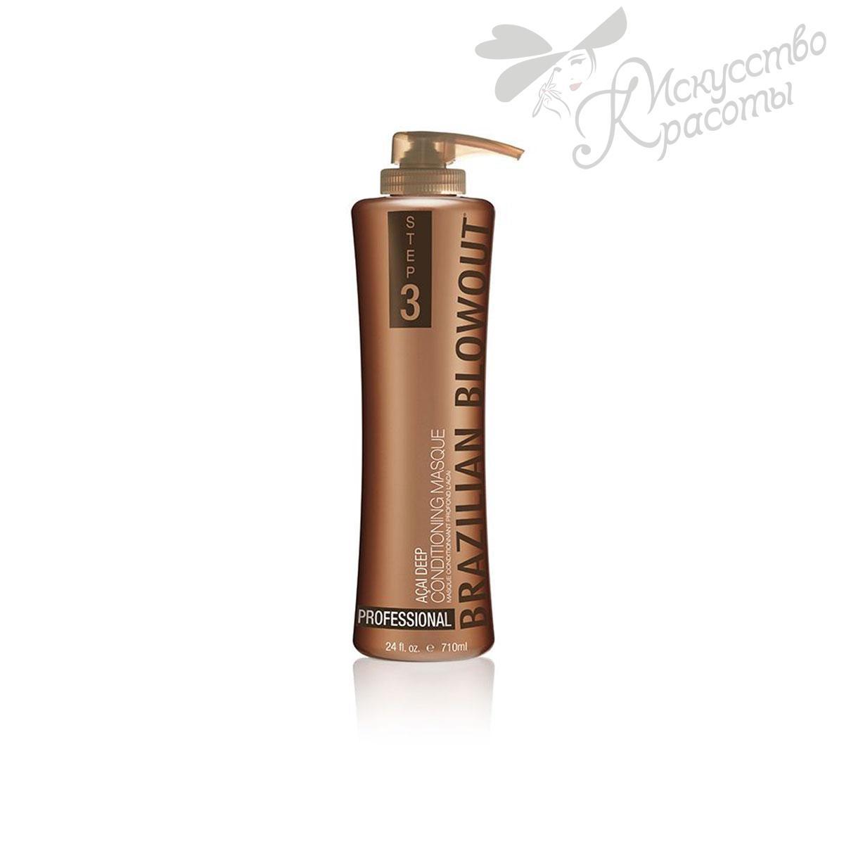 Маска для глубокого кондиционирования волос на основе ягоды Асаи Brazilian Blowout Asai Deep Conditioning Masgue 710мл