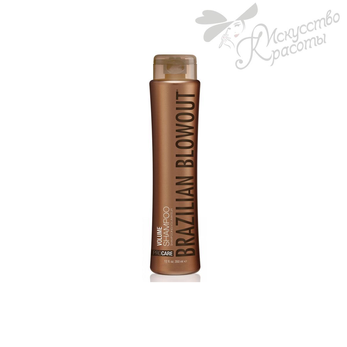 Шампунь для объема волос Brazilian Blowout Volume Shampoo 350 мл