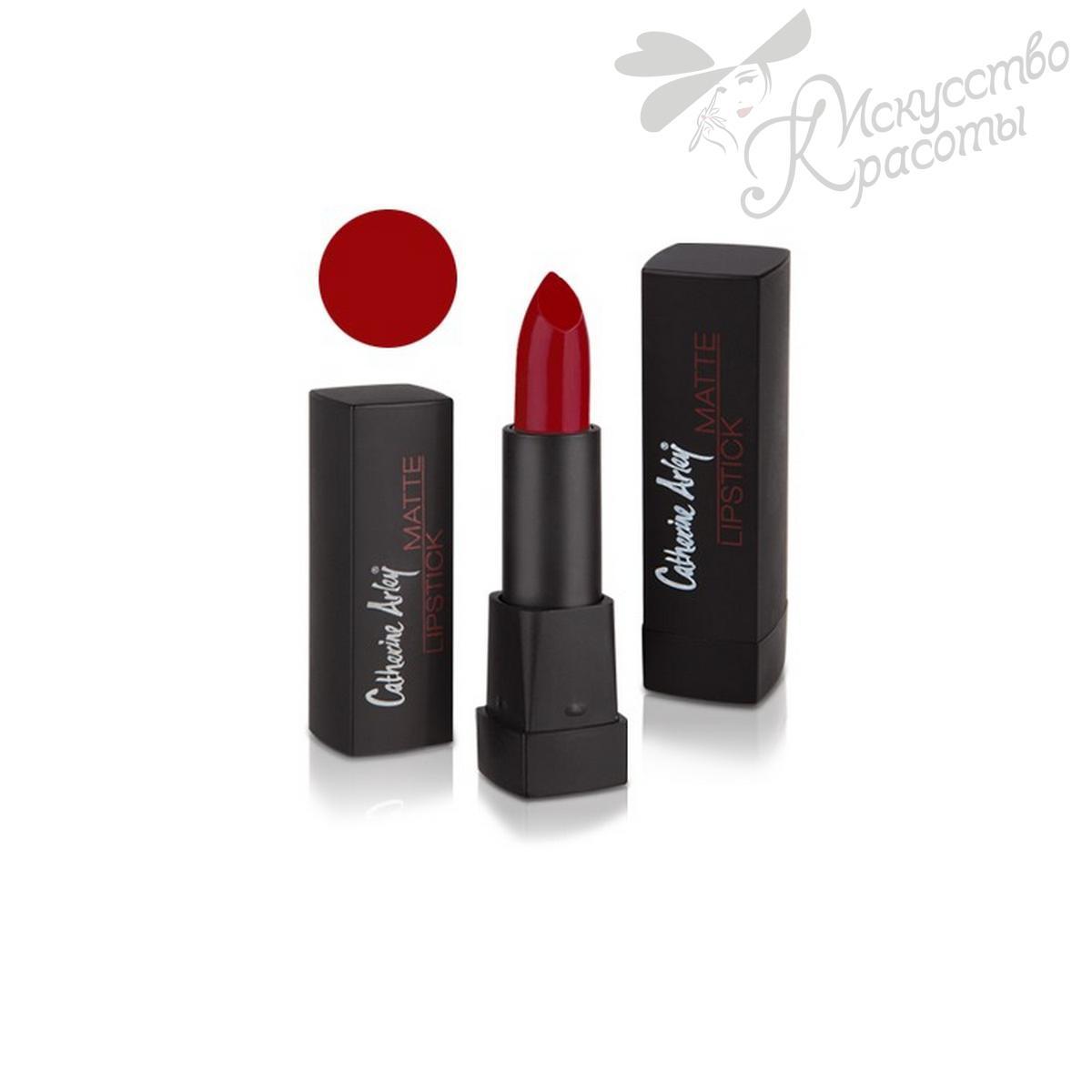 Помада для губ матовая Catherine Arley Matte Lipstick М07