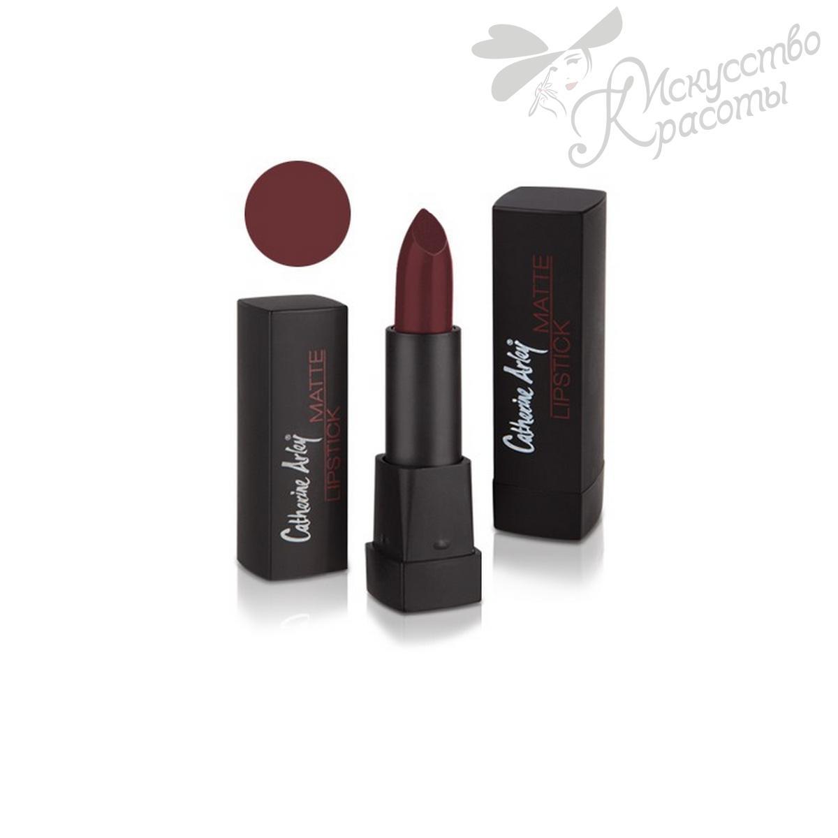 Помада для губ матовая Catherine Arley Matte Lipstick М08