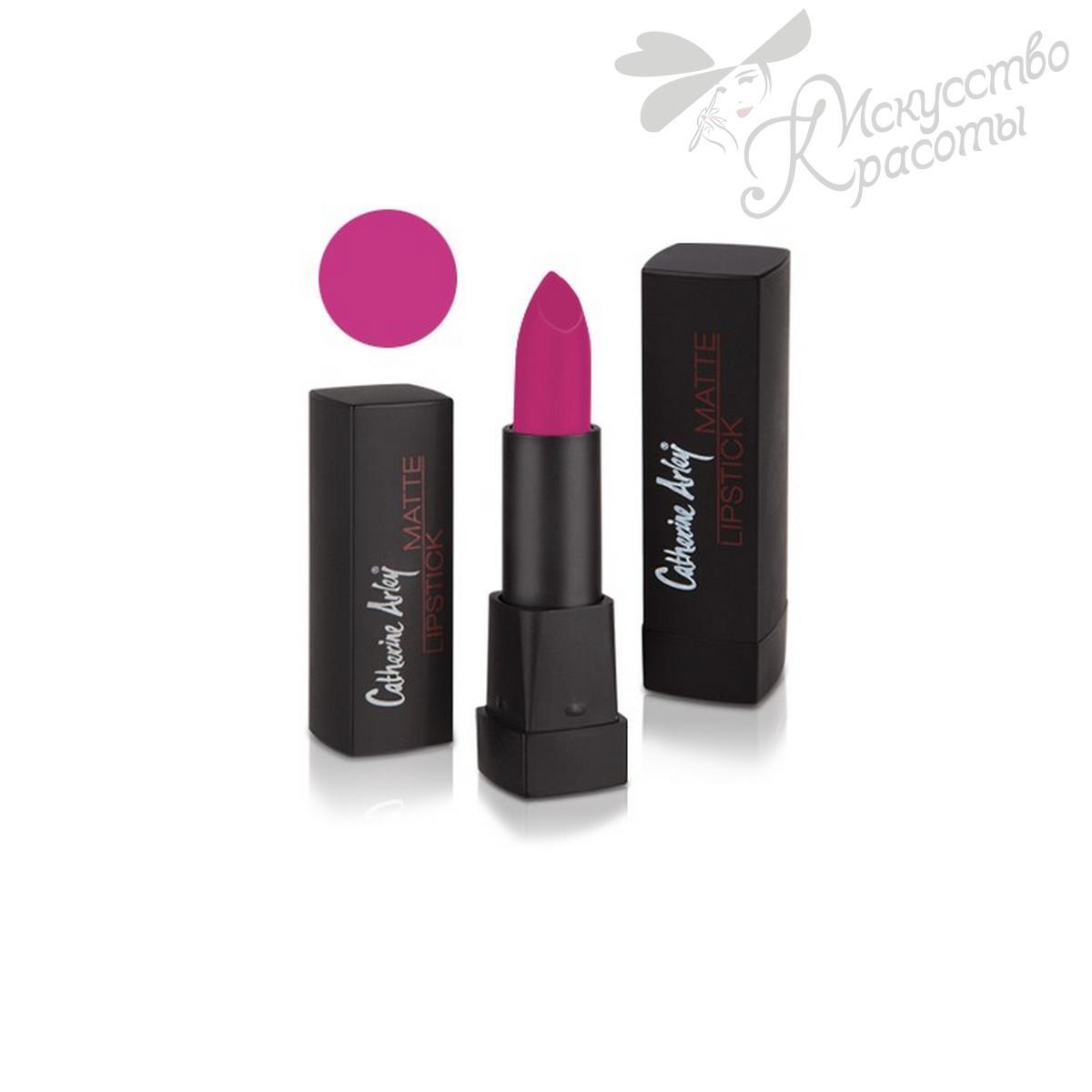 Помада для губ матовая Catherine Arley Matte Lipstick М09