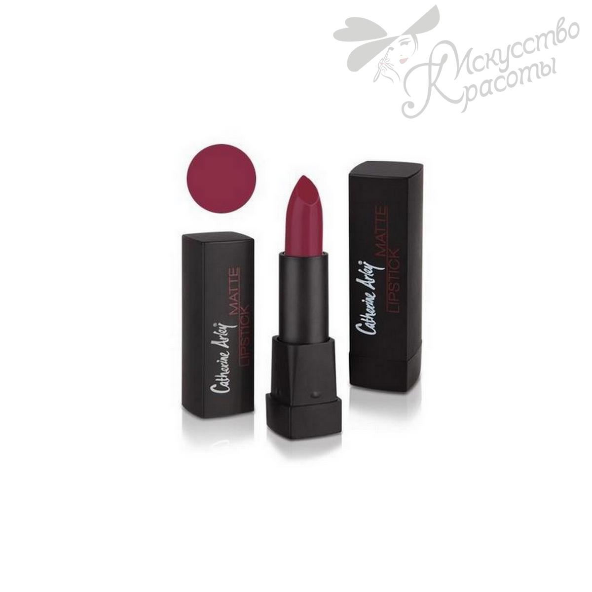 Помада для губ матовая Catherine Arley Matte Lipstick М11