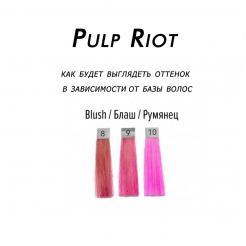 Прямой краситель Blush Pulp Riot 118 мл - Pulp Riot. цена, купить в Украине