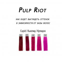 Прямой краситель Cupid Pulp Riot 118 мл - Pulp Riot. цена, купить в Украине