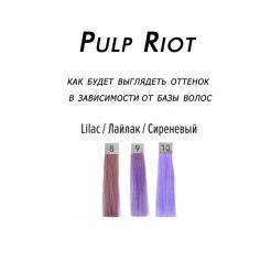Прямой краситель Lilac Pulp Riot 118 мл - Pulp Riot. цена, купить в Украине