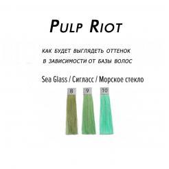 Прямой краситель Sea Glass Pulp Riot 118 мл - Pulp Riot. цена, купить в Украине