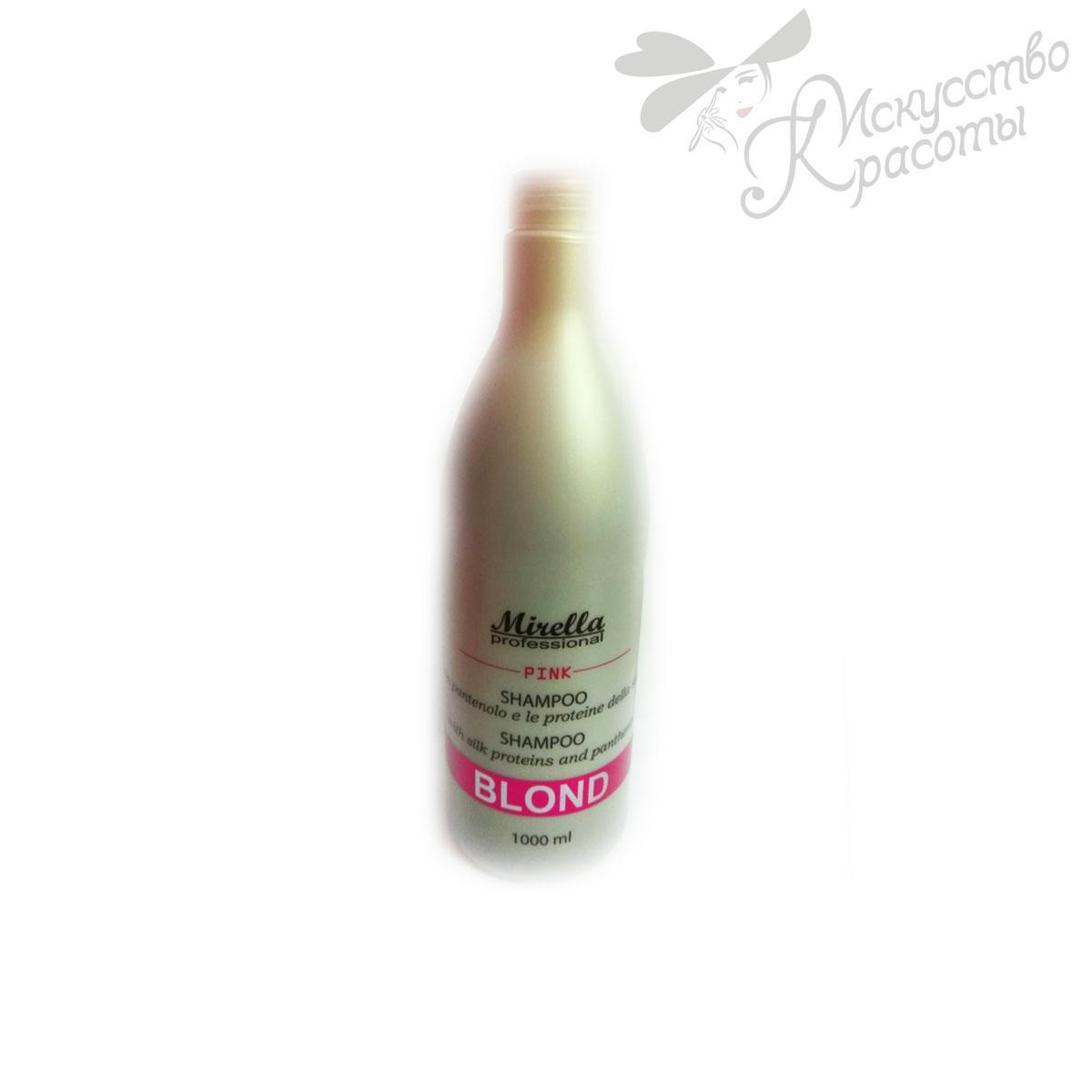 Шампунь блонд розовый Mirella 1000 мл