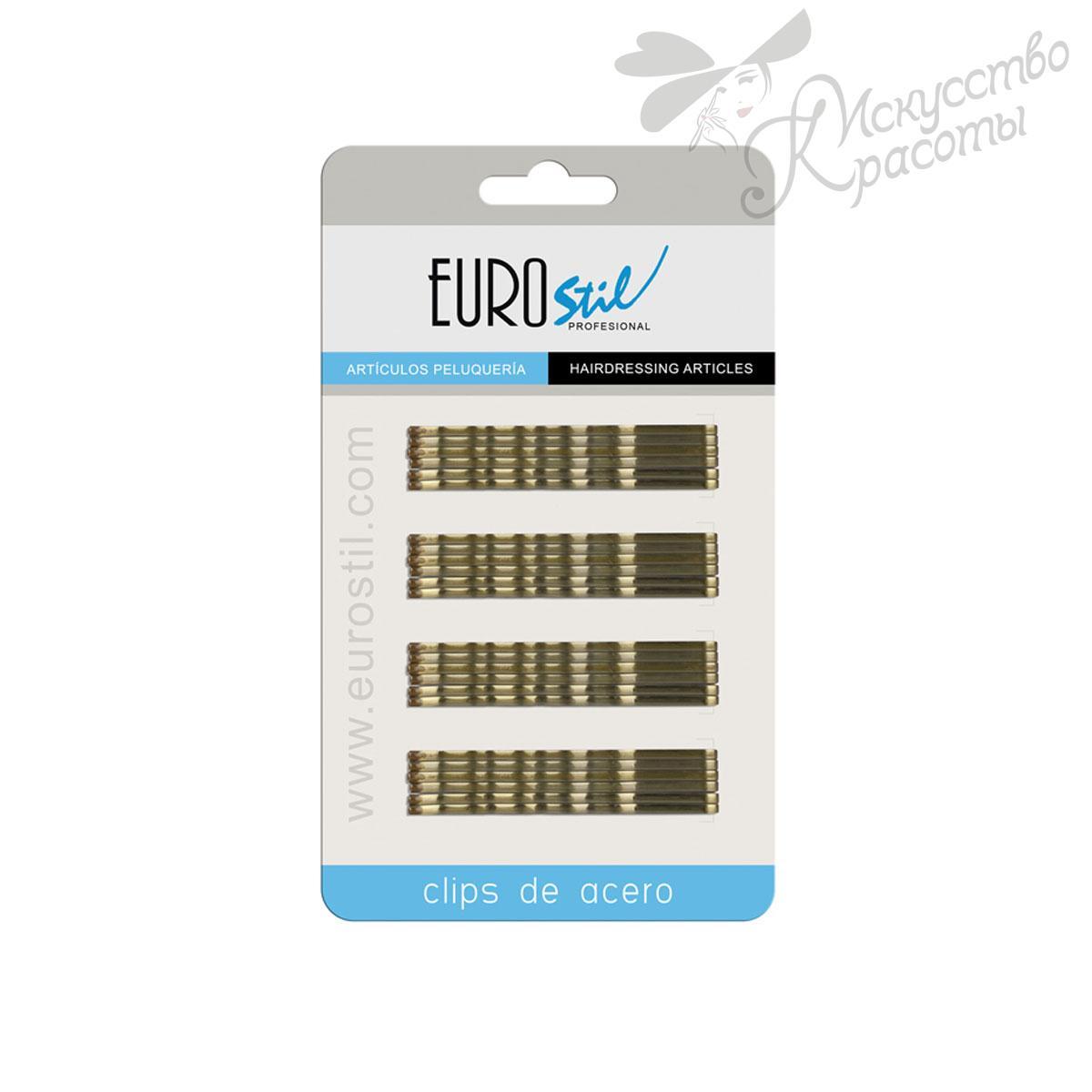 Невидимки коричневые 70 мм EUROstile 24 шт