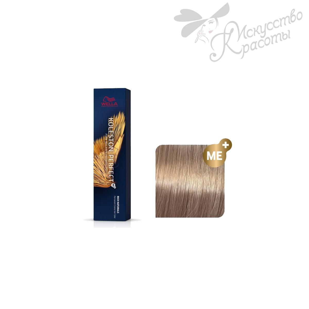 Wella Koleston 9/8 жемчужно-серебряный блондин 60 мл