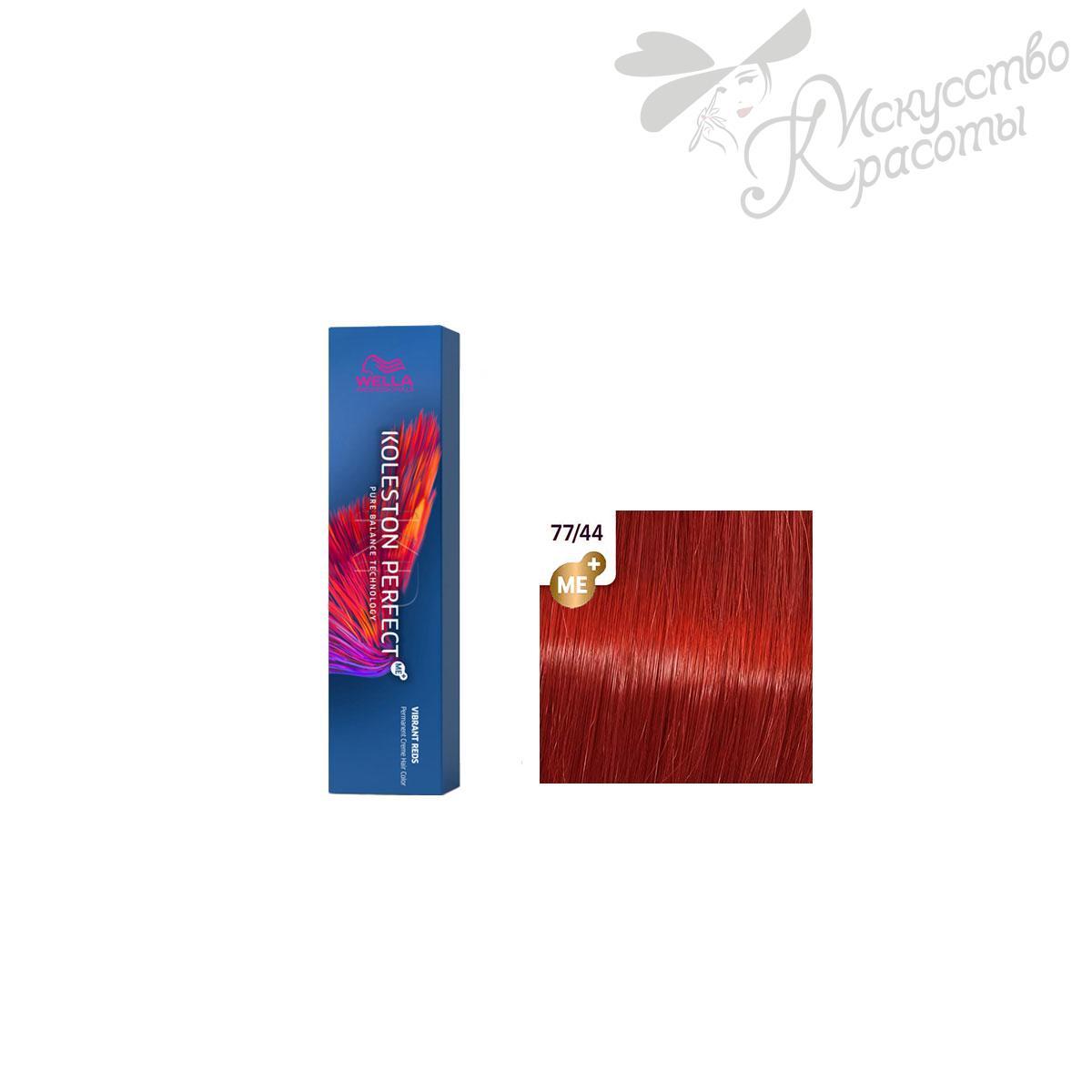 Велла Колестон Intensive Red 77/44 красный вулкан