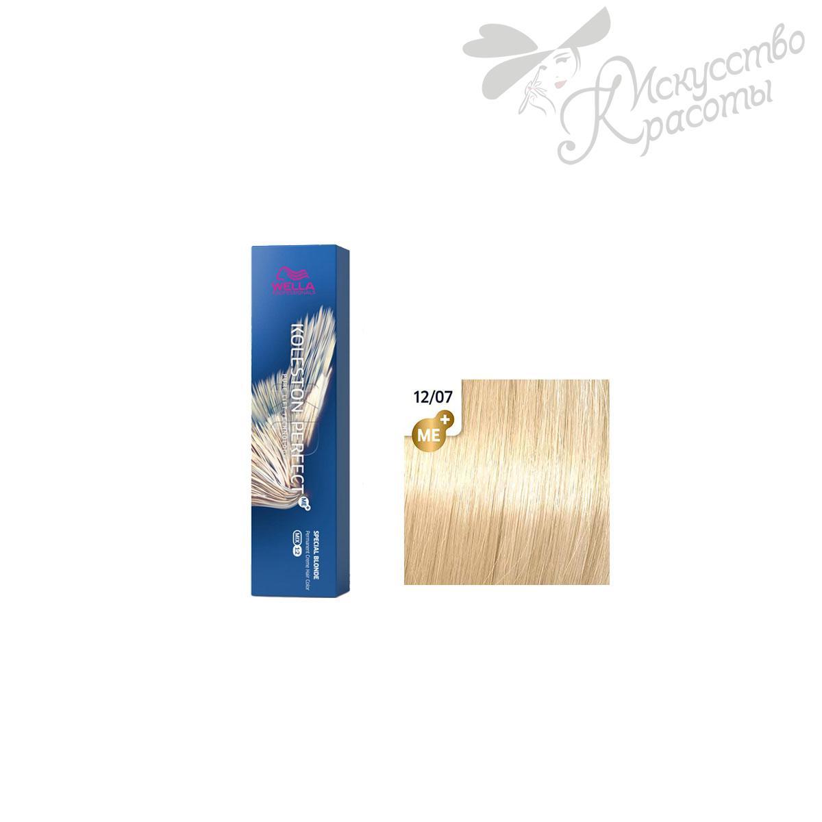 Wella Koleston Special blond 12/07 натурально-коричневый 60 мл