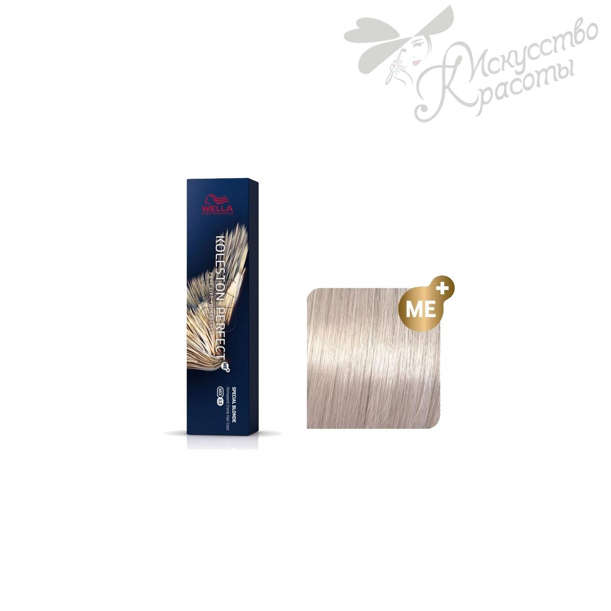 Wella Koleston Special blond 12/16 пепельно-фиолетовый 60 мл