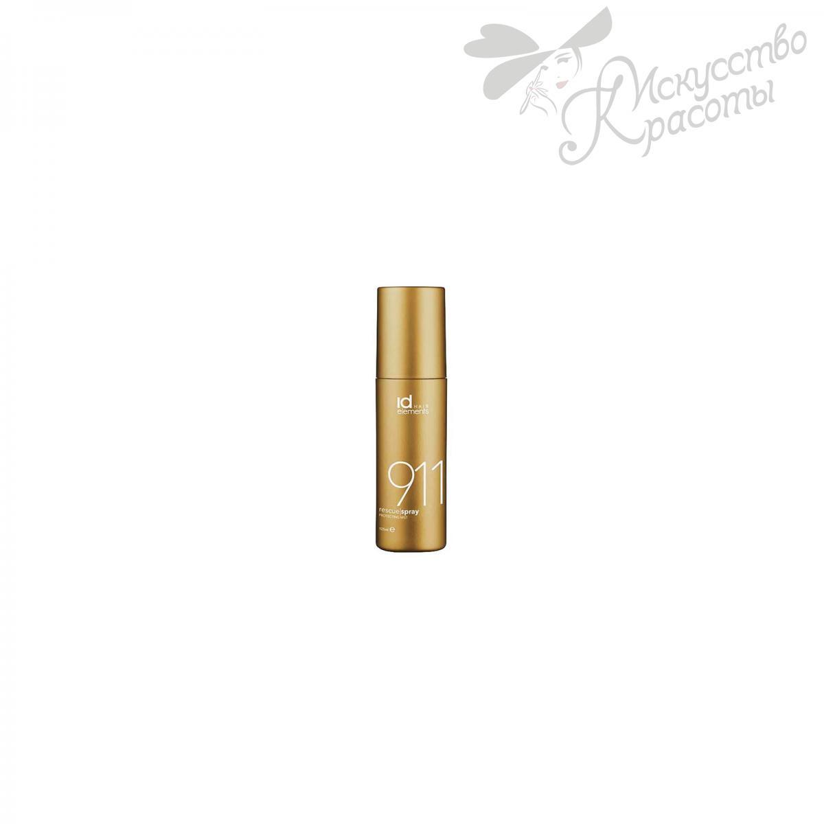 Питательный, защитный спрей 911 для окрашенных волос ID Hair Gold 125 мл