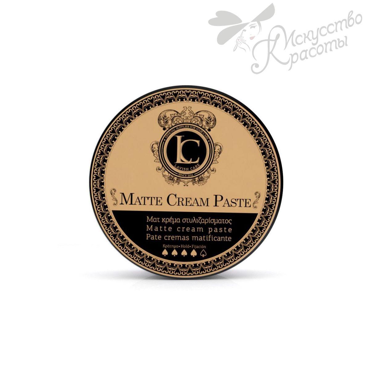 Помада для стайлинга волос сильной фиксации Matte Cream Paste Lavish Care 100 мл