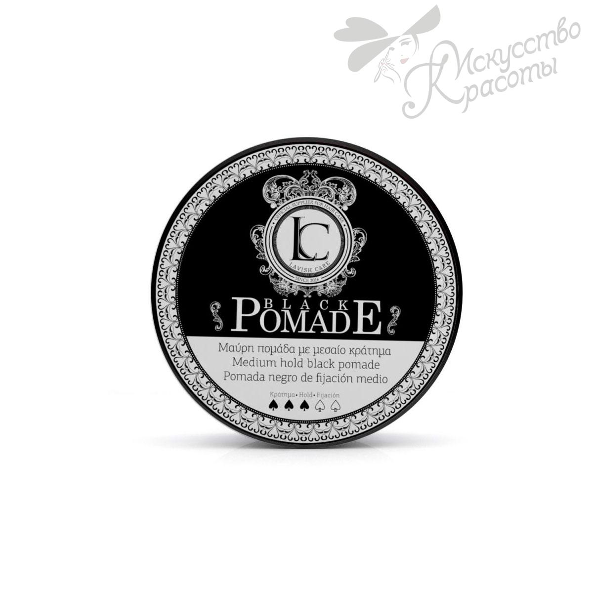 Чорная помада для стайлинга волос Black Gel Pomade Lavish Care 100 мл