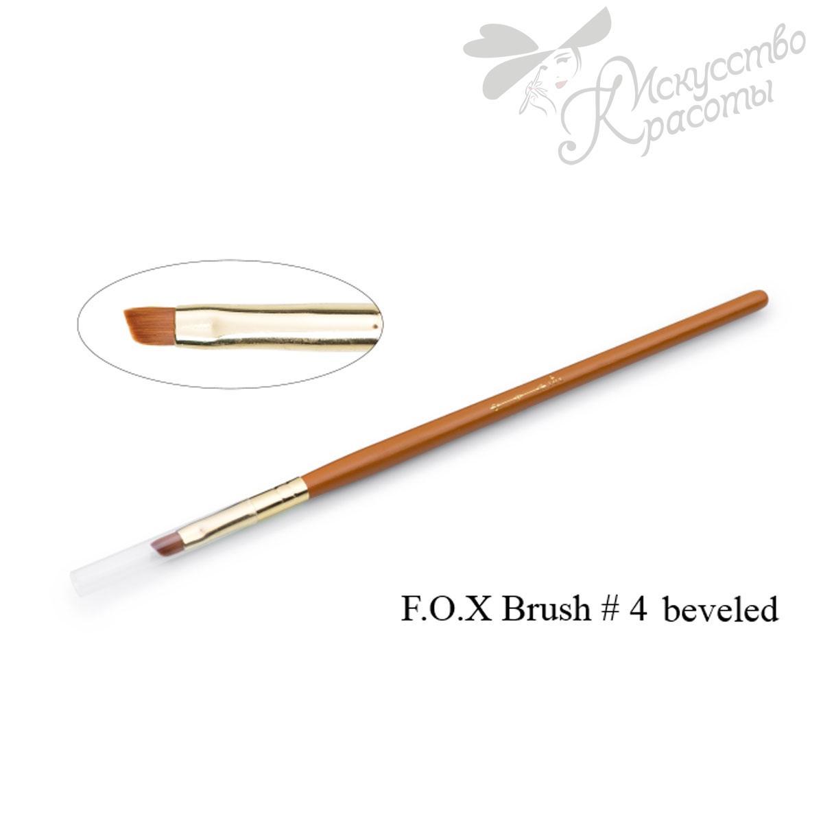 Кисть для дизайна 4 скошенная FOX