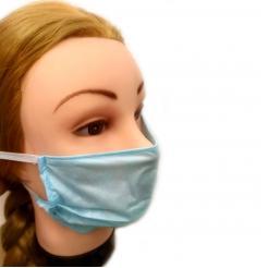 Защитная одноразовая маска для лица 1 шт - . цена, купить в Украине