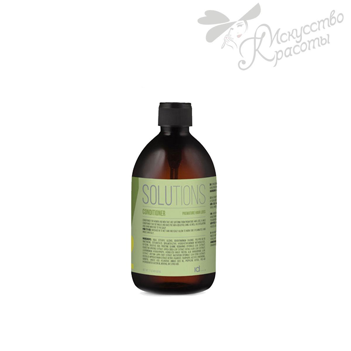 Кондиционер против выпадения волос SOLUTIONS NO.7-2 ID Hair 100 мл