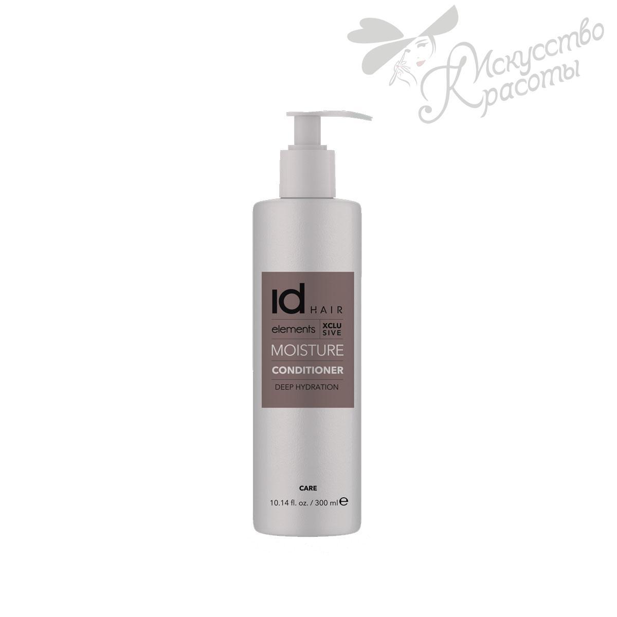 Увлажняющий кондиционер ID Hair Elements XCLS Moisture 1000 мл