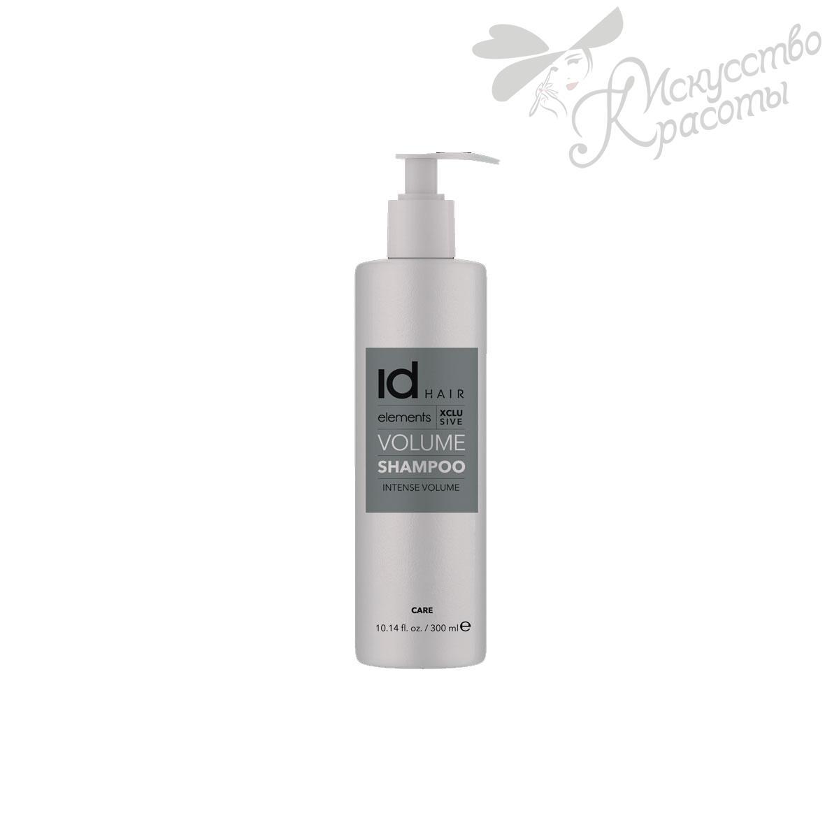Шампунь для придания объёма ID Hair Elements XCLS Volume 1000 мл