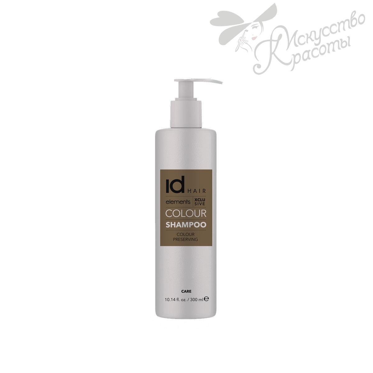 Шампунь для окрашенных волос ID Hair Elements XCLS Colour 1000 мл