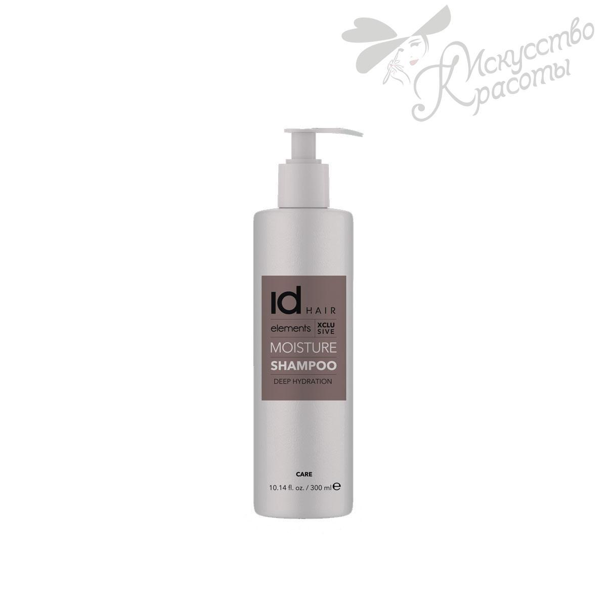 Увлажняющий шампунь ID Hair Elements XCLS Moisture 1000 мл