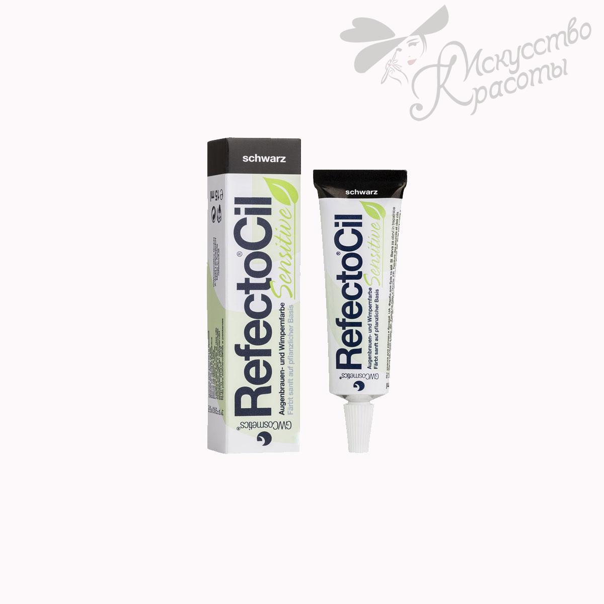 Краска для бровей и ресниц черная RefectoCil 15 мл