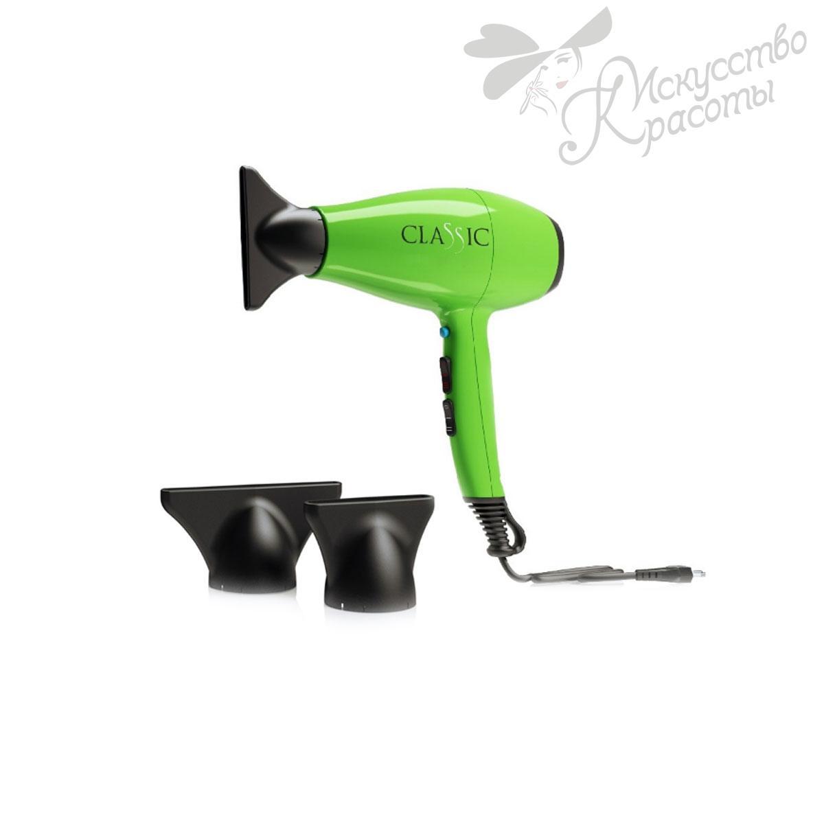 Фен для волос зеленный Gama CLASSIC 2200 Вт