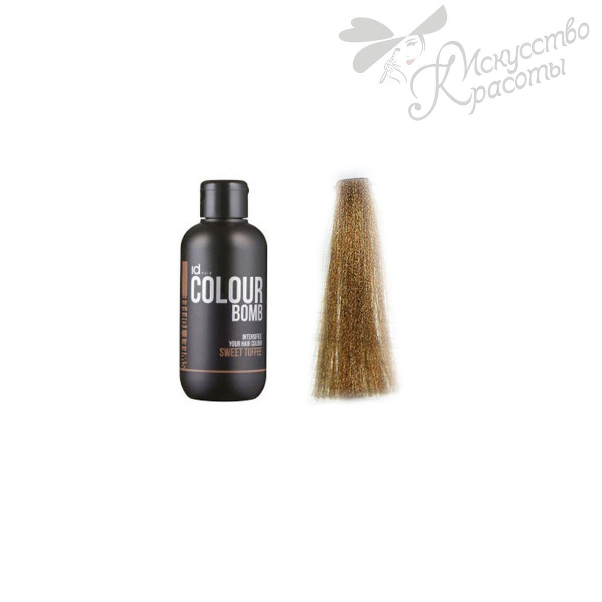 Оттеночный бальзам Colour Bomb ID Hair sweet toffee 250 мл