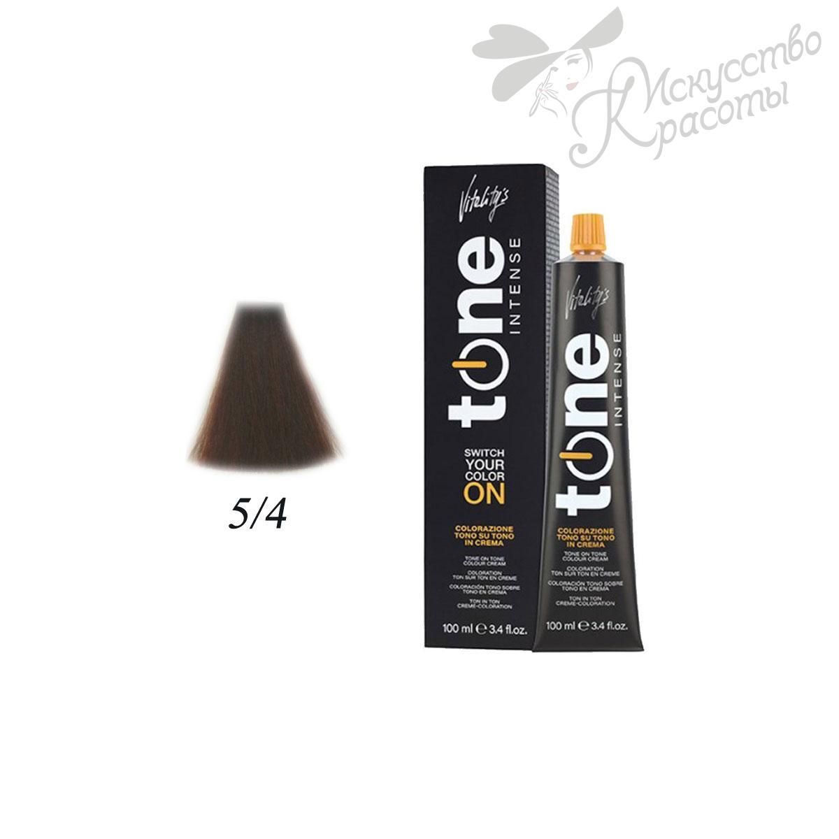 Краска для волос 5/4 медный светло-каштановый Tone Intense Vitality's 100мл