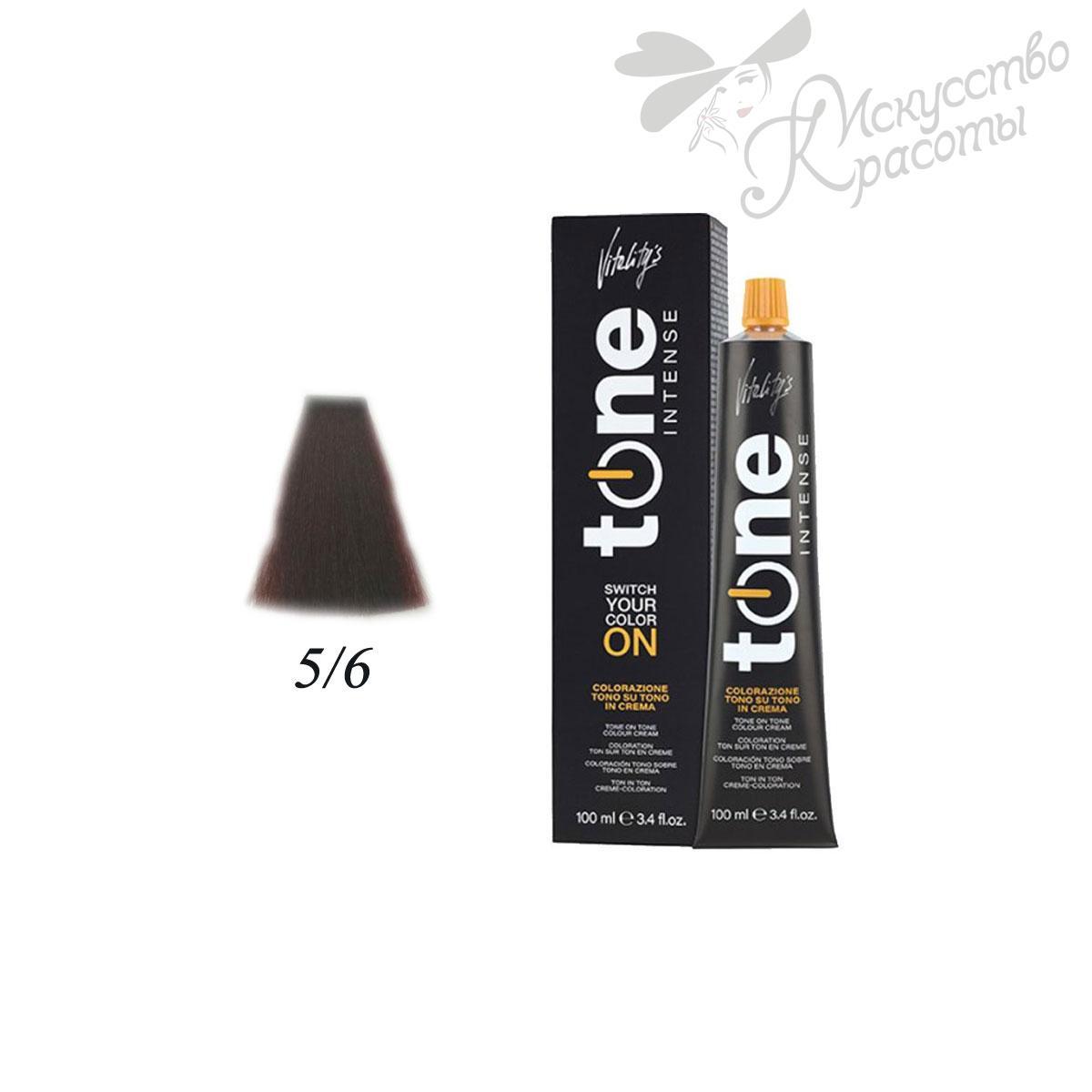 Краска для волос 5/6 красный светло-каштановый Tone Intense Vitality's 100мл