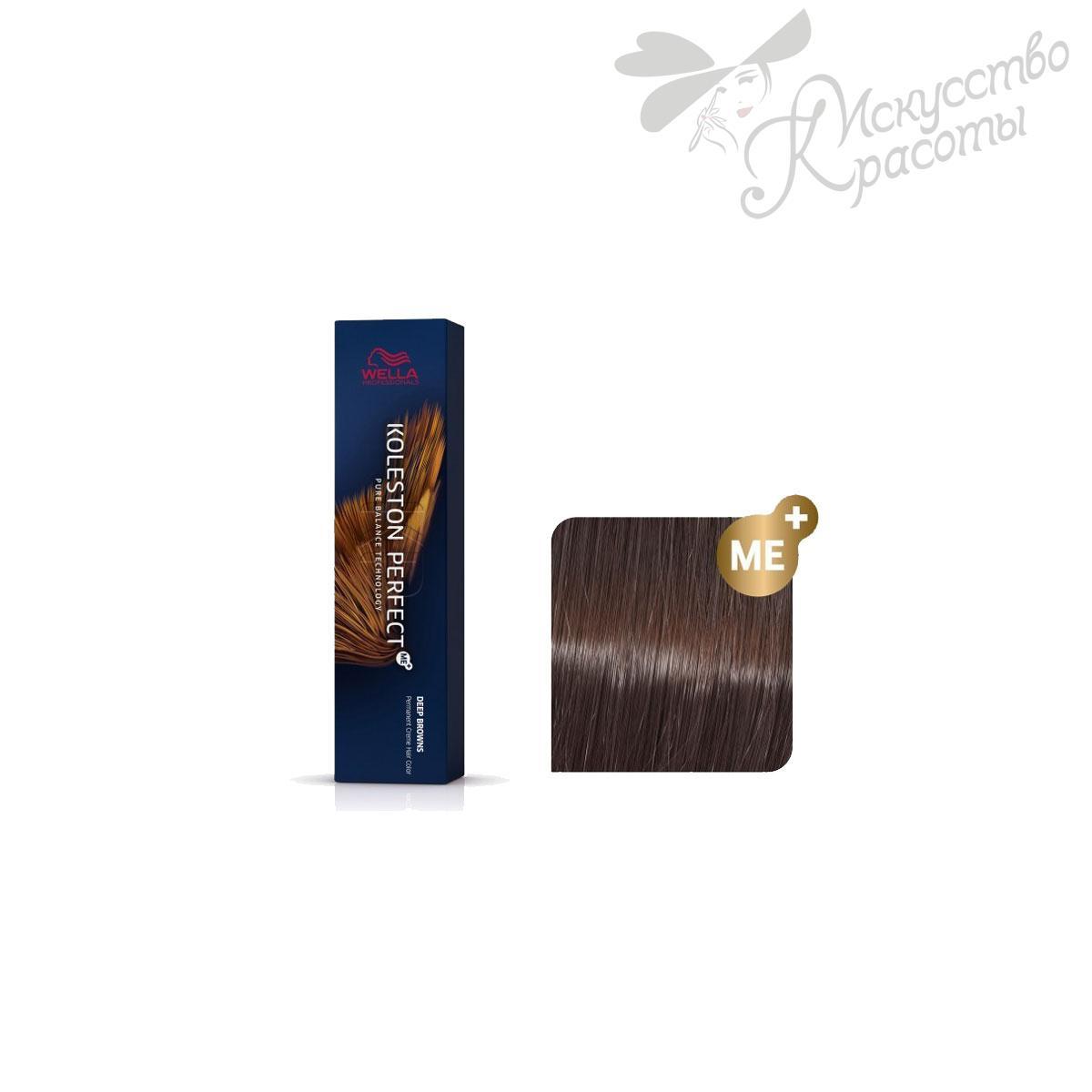 Wella Koleston 6/7 шоколадно-коричневый 60 мл