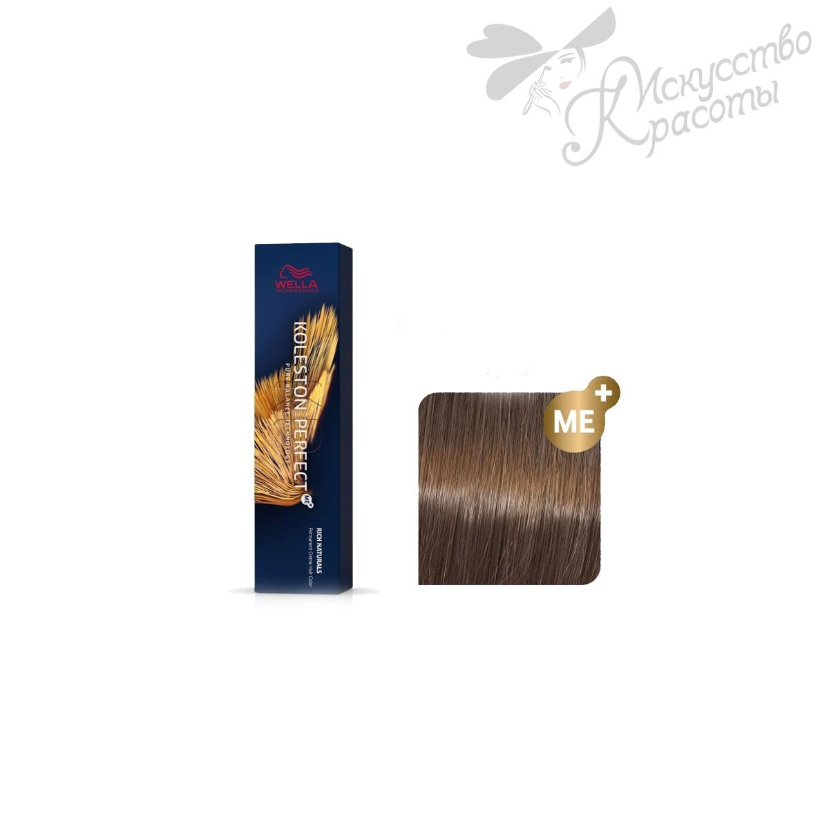 Wella Koleston 7/17 средний блондин пепельно-коричневый 60 мл