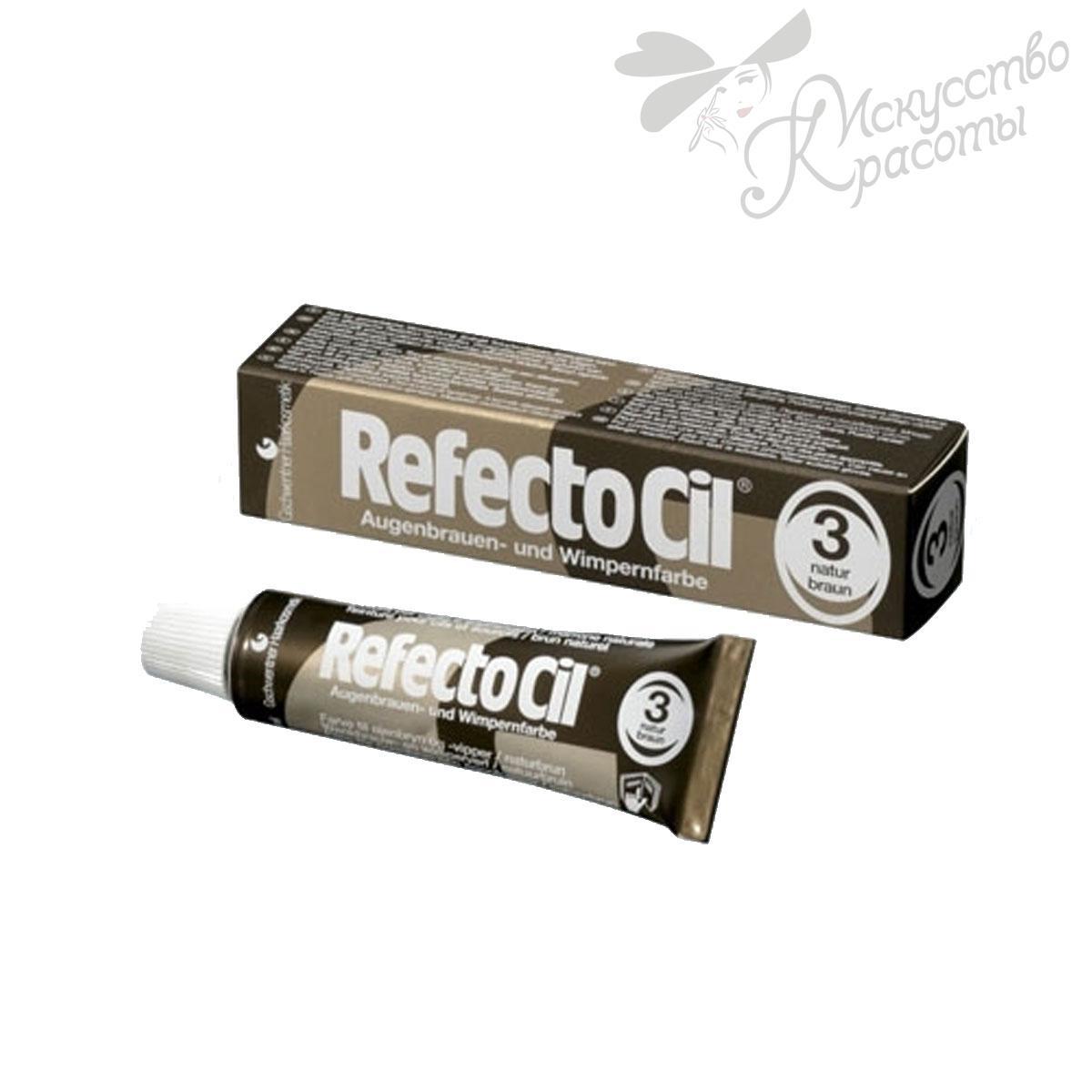 Краска для бровей и ресниц коричневая RefectoCil 15 мл