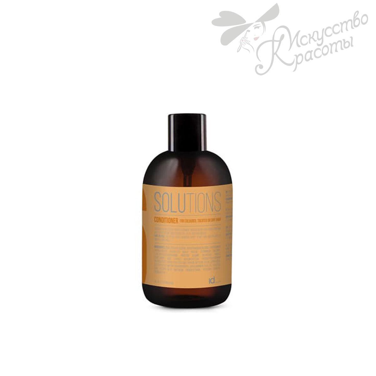Кондиционер для окрашенных волос ID Hair SOLUTIONS NO.6 100 мл