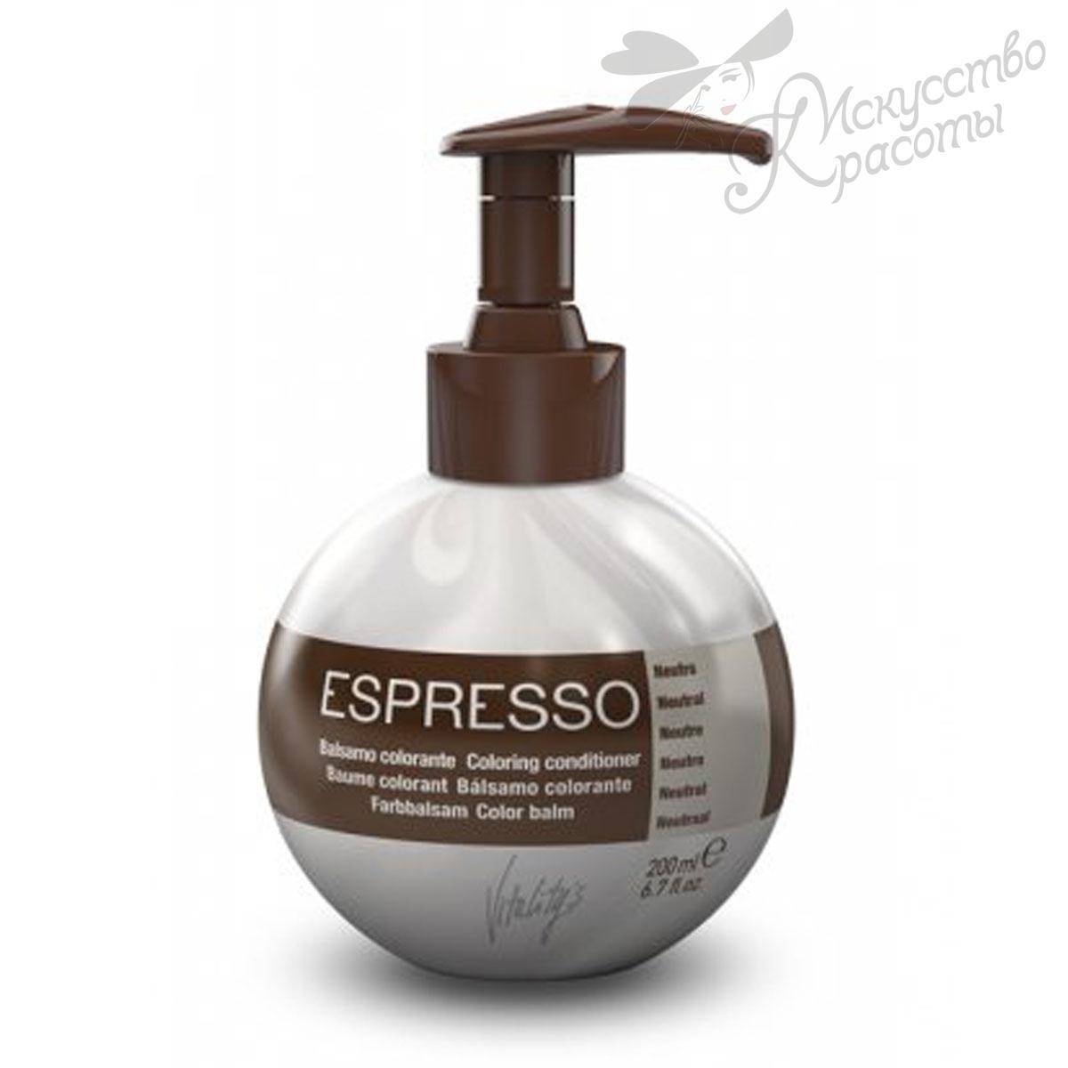 Оттеночный бальзам Vitality's Espresso 9.15 Neutral 200 мл