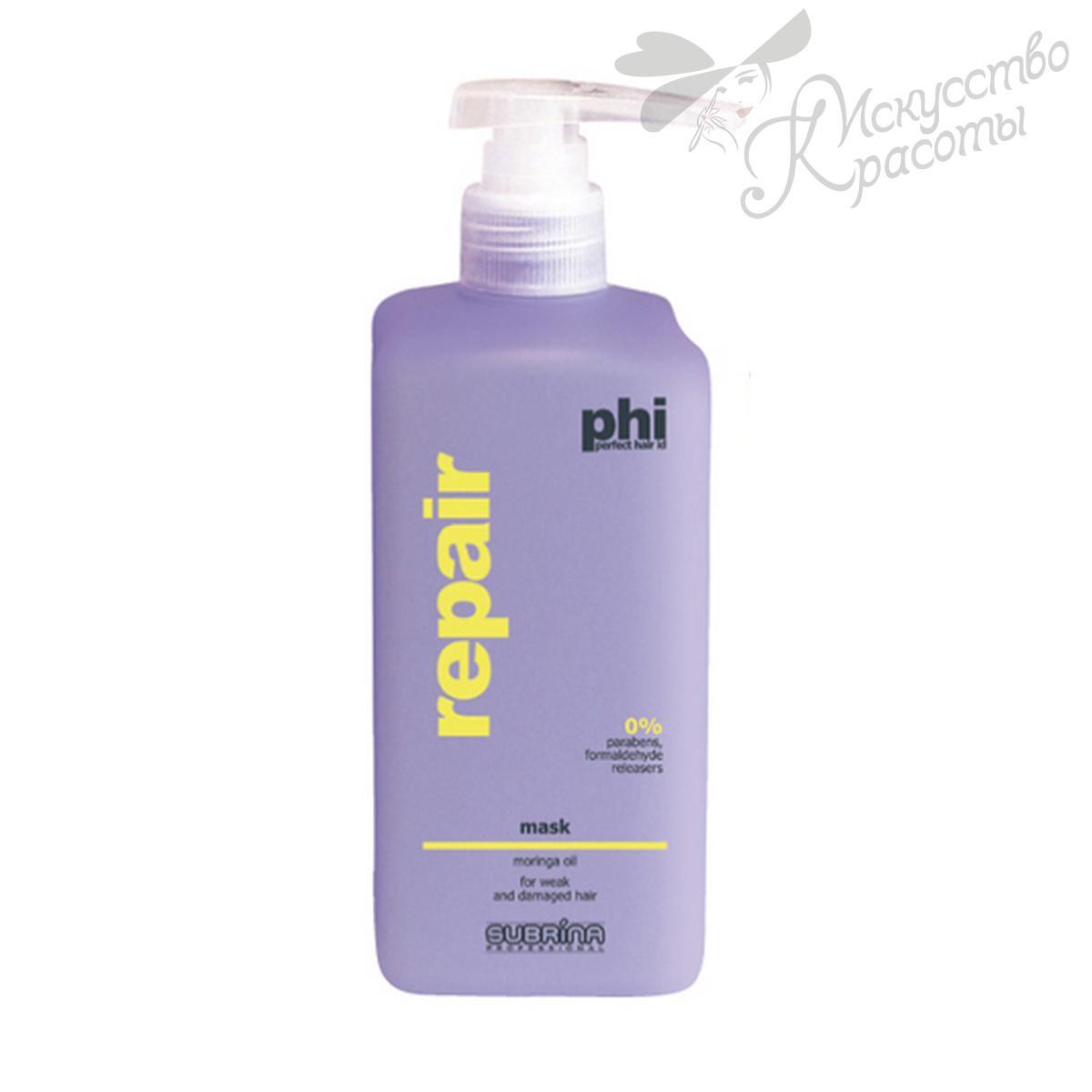 Маска для поврежденных волос Repair PHI Subrina 500 мл