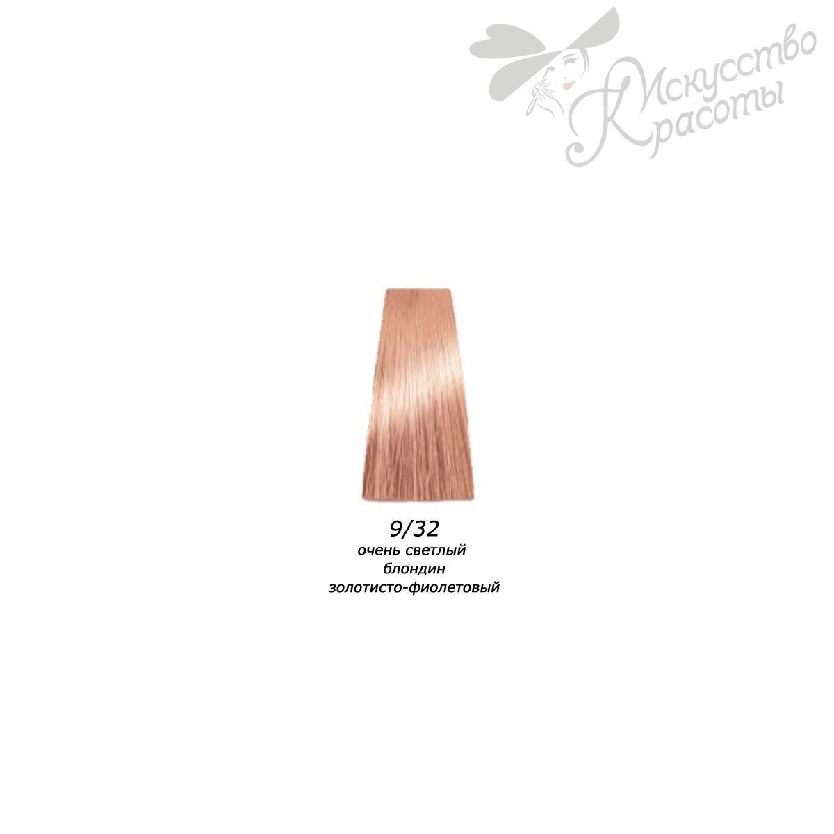 Краска для волос 9.32 очень светлый блондин золотисто-фиолетовый Mirella