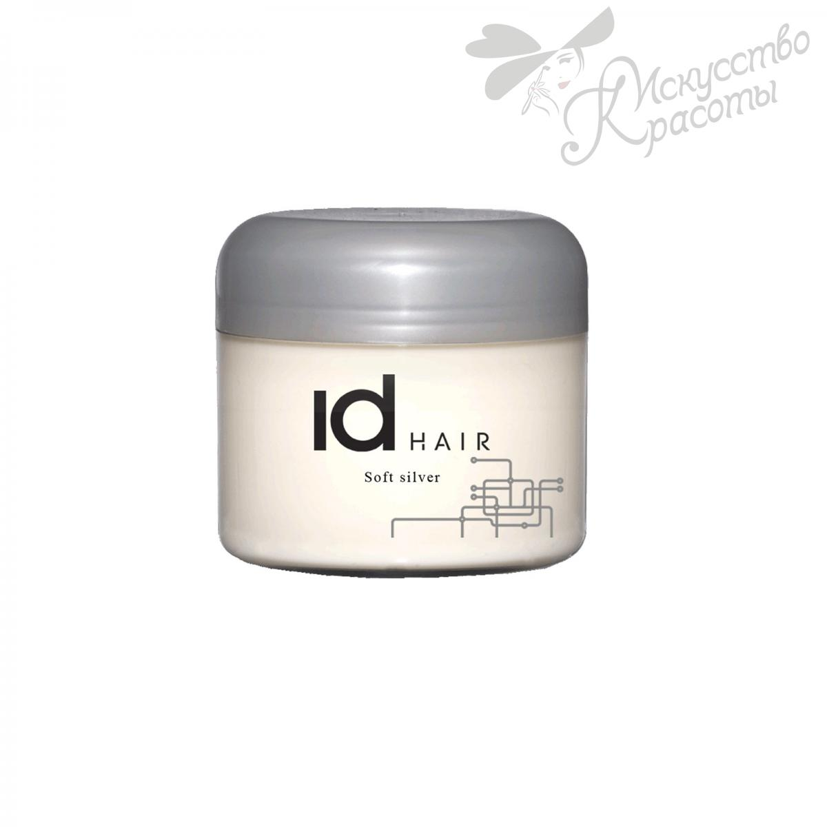 Воск для стайлинга легкой фиксации ID Hair Original Soft Silver 100 мл